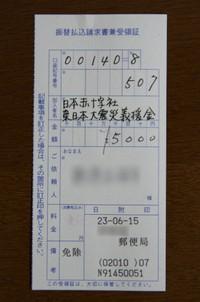 201106_imgp7978_1024