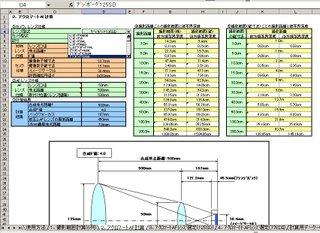 20110824_image