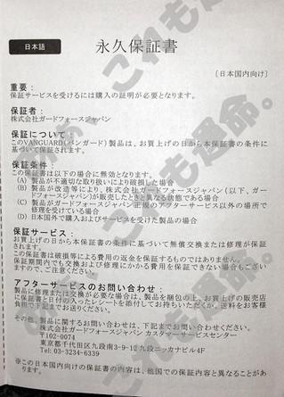 201302_img_0608_800